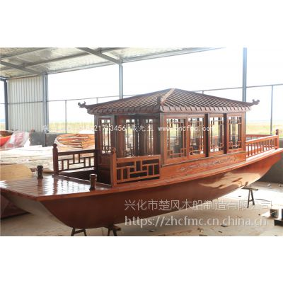 楚风木船出售5人电动观光船 河南景区游船多少钱