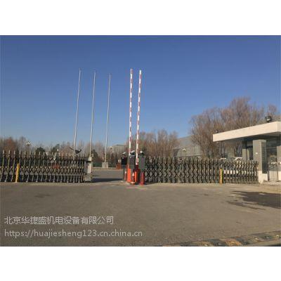 热烈庆贺北京华捷盛总部中标新项目