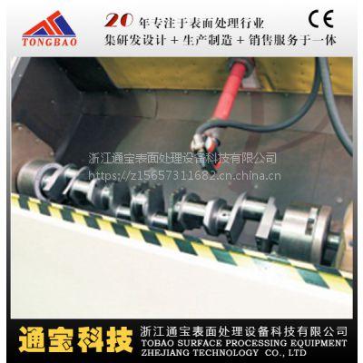 浙江通宝专业生产TB 发动机曲轴数控喷丸机 数控自动喷砂机 喷丸强化机 高精密喷砂机
