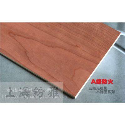 樱桃木饰面板,上海木饰面板生产厂家,樱桃木饰面价格, UV木皮板 纷雅供