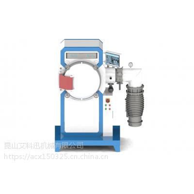ACX/艾科迅供应VRSF系列真空电阻炉 1200℃氮气退火炉 不锈钢真空退火
