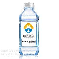 海南260#磺化煤油溶剂油适用于矿山金属萃取洗涤用低芳低硫现货批发