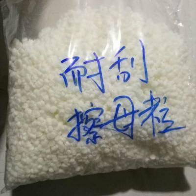 郑州惠林新产品--耐刮擦剂 NGC-568