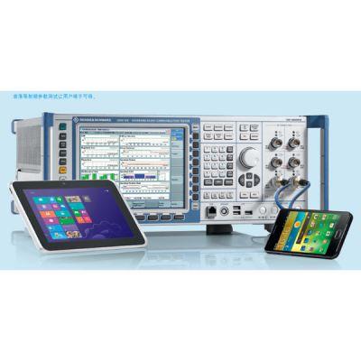 高端手机综测仪CMW500 罗德与斯瓦茨(R&S)德国进口