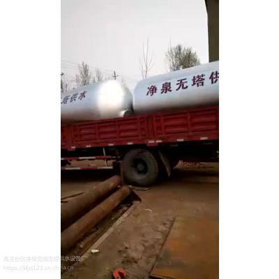 供水设备批发-无塔供水器-开封净泉变频供水设备厂家