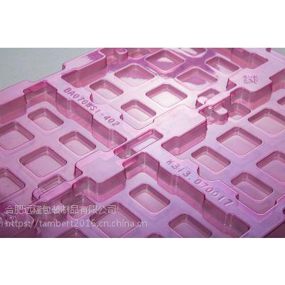 安徽合肥粉色抗静电吸塑托盘