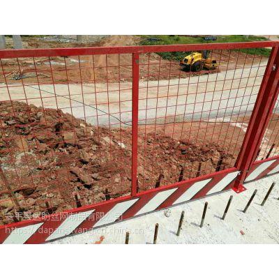 龙岩1.2*2米基坑护栏围栏 临边防护围网护栏多钱一套?