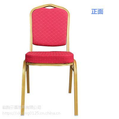 酒店椅子将军椅宴会婚庆贵宾椅会议庆典椅活动红色椅饭店餐厅桌椅