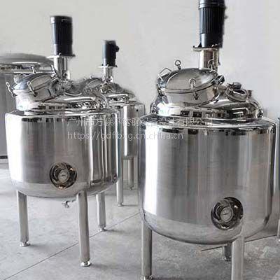 广州方联供应不锈钢蒸汽加热搅拌罐 316L不锈钢搅拌配料罐