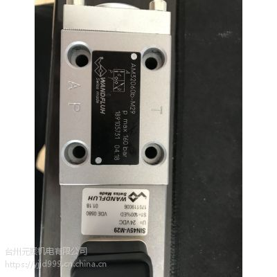 万福乐SIS45V-G24线圈现货供应