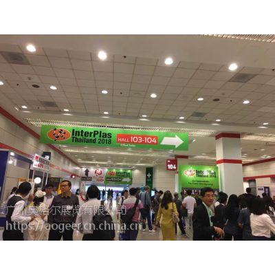 2019年泰国橡塑展泰国塑料展