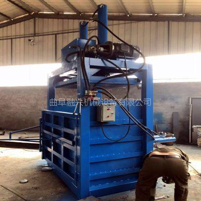 废塑料打包机制造厂家 曲阜融兴加厚耐用20吨立式双缸液压打包机压包机全国发货
