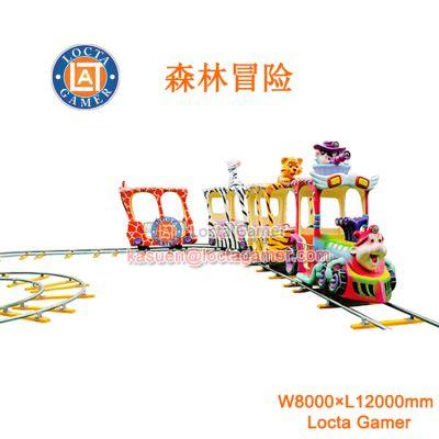 广东供应中山泰乐游乐制造 中小型室内外机械类游乐设备轨道观光小火车 14座森林探险(FA-14)