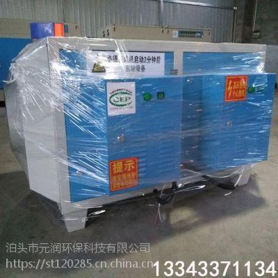 静电废气处理设备 低温等离子净化器 烟雾油烟净化 环保设备