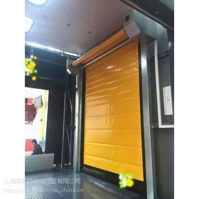 供应上海专业生产JM800型冷库保温快速门厂家