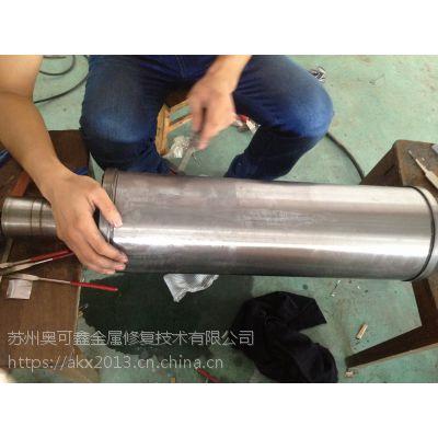 印刷机滚筒压伤修复
