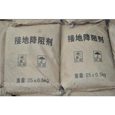 湟源哪里有高强物理降阻剂、西宁宝航厂家现货批发、18397080317