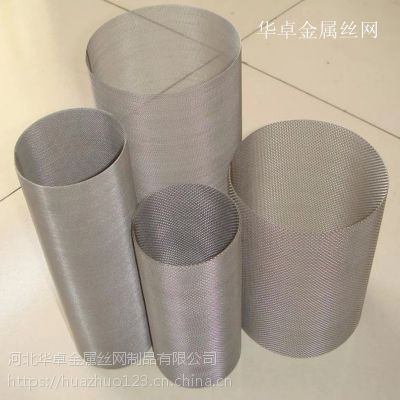 耐腐蚀80目430F不锈铁筛网 抗酸碱导磁过滤网
