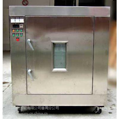 工业微波炉好质量 广州科威微波干燥设备生产制造