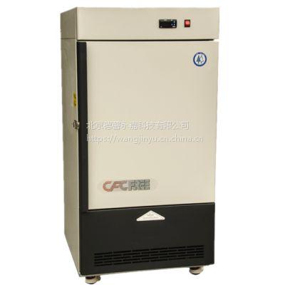 超低温冰箱北京厂家