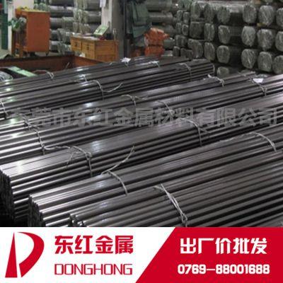 供应美标9255弹簧钢棒热处理范围及特性9255圆棒高耐磨高强度规格齐全