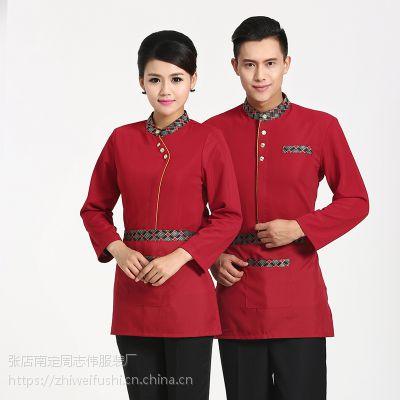 淄博滨州酒店工作服定做厂家