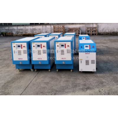 压铸油式模温机、制冷电器业加热模温机、高温导热油加热器