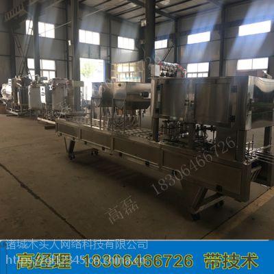 血豆腐设备生产厂家 猪血豆腐设备生产厂家