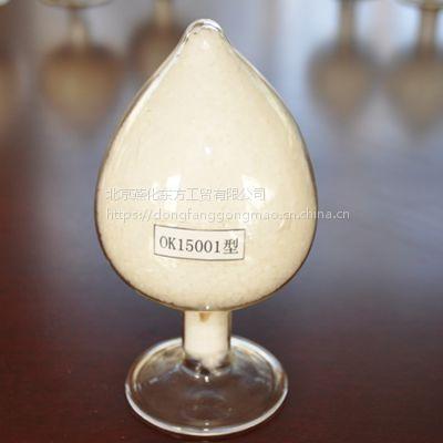OK-15001型橡胶防护蜡 中国石化 抚研牌 橡胶防老剂