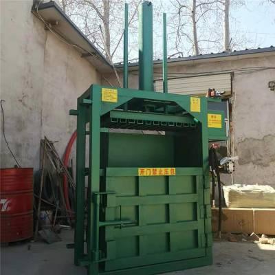 大同塑料瓶打包机 垃圾回收站专用打包机 启航订做推包式废纸压包机型号