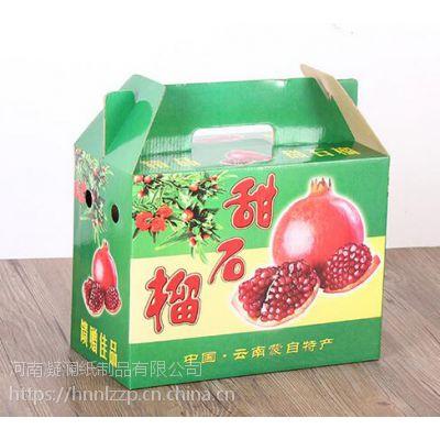 石榴礼盒定做厂家生产石榴礼品盒石榴包装纸箱质量好当选凝澜纸制品