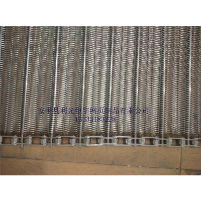 上海加工定制耐磨 耐高温环形输送带 非标准乙字型网带 油炸食品输送网