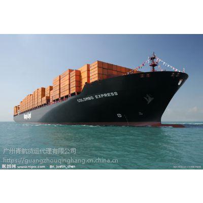 广州到陵水哪家海运公司价格便宜