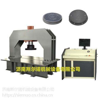 金属井盖压力及残余变形性能试验机