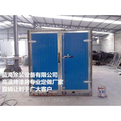 太原环保型高温烤漆房 电加热式高温固化房烤漆房配件直销