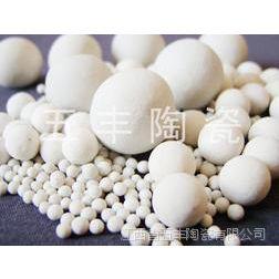 供应活性氧化铝瓷球
