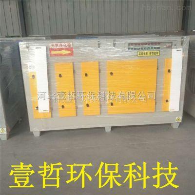 喷漆房废气处理设备适用光氧废气净化器能否全面达标