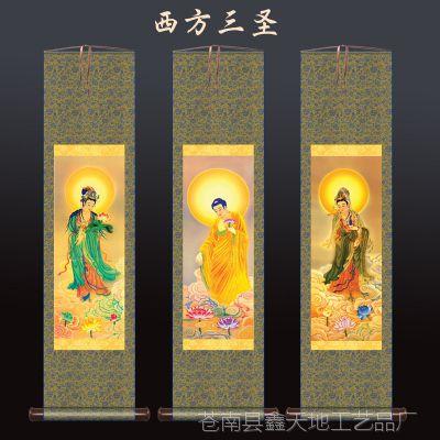 西方三圣画像 挂画 佛像画 阿弥陀佛 丝绸画 卷轴画 山水画 挂轴