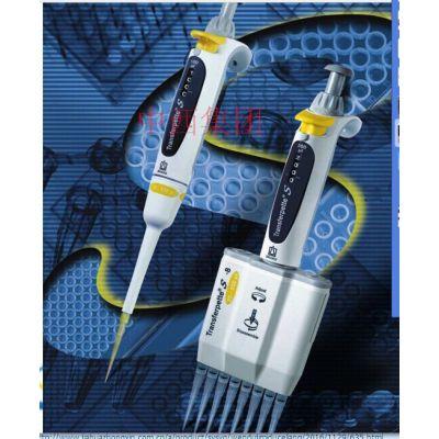 普兰德BRAND 5-50µl单道移液器704773 型号:JH27-D-50