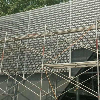 一汽大众4S店外墙装饰冲孔长城板 防墙铝合金板_欧百得