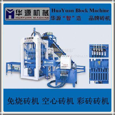 供应水泥免烧砖机 大中小型砖机质量保证