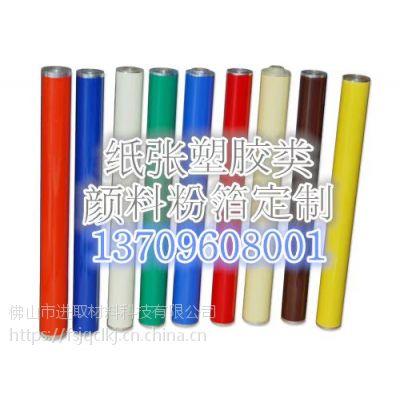 烫PP塑料、ABS塑料用白色烫金纸、白色颜料粉箔合肥、厦门、泉州、漳州厂家直销可定制颜色