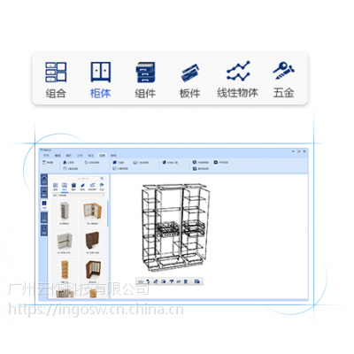 家具设计软件 室内设计软件哪个牌子口碑好