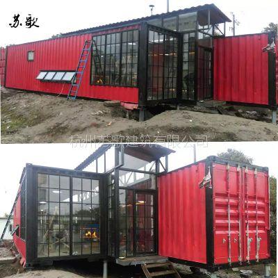 北京集装箱 集装箱住宅、民宿 专业设计定制 集装箱房子 模块化 拼装