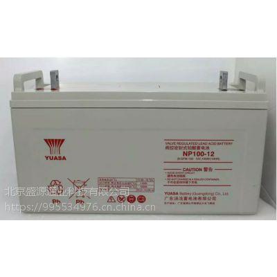 定西汤浅蓄电池12V100AH更换及维修