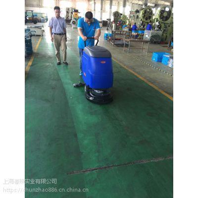 物业保洁用手推式电瓶 洗地吸干机一体机 上海食堂地面洗地机威德尔BT-530