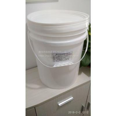 20LC塑胶桶,涂料桶,油墨桶,食品桶,猪油桶,塑料桶