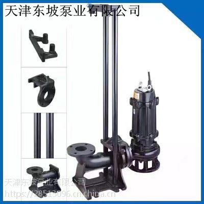污水泵 天津东坡生产销售