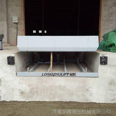 6 8 10吨液压式登车桥 固定式电动液压升降装卸货平台 仓储登车桥生产厂家