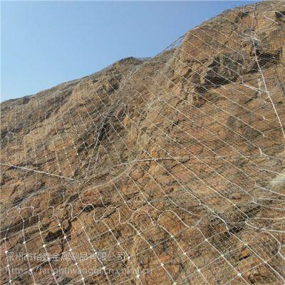 厂价直销防落石主动边坡防护网@主动边坡防护网专业施工